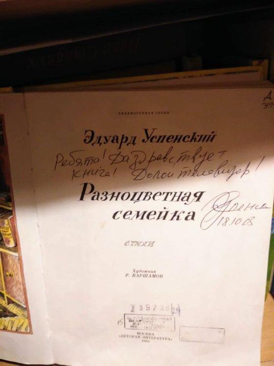 «Литературная одиссея». В гостях у Корнея Чуковского
