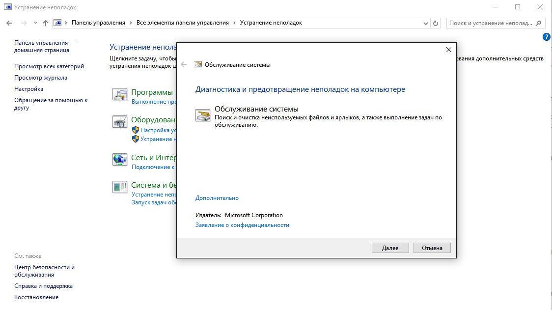 Как сделать чтобы программа запускалась при запуске компьютера