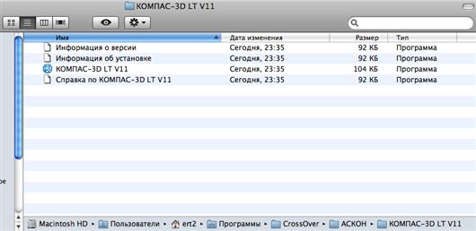 Программы для пк компас 3d