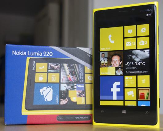 Игровые автоматы для нокиа lumia windows 8 игровые автоматы - resident скачать демо версию