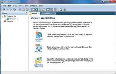 VMware Workstation 7.0