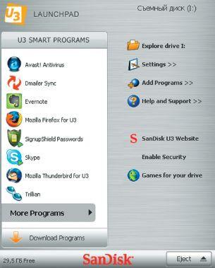 Avast Antivirus U3 Keygen Download
