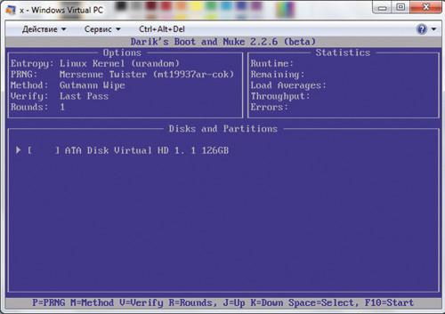 Выбор диска для удаления данных по Gutmann Wipe