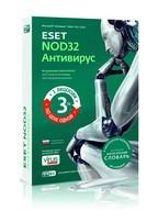 Пятое поколение решений ESET NOD32 для домашних пользователей