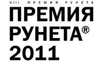 Остров Рунет
