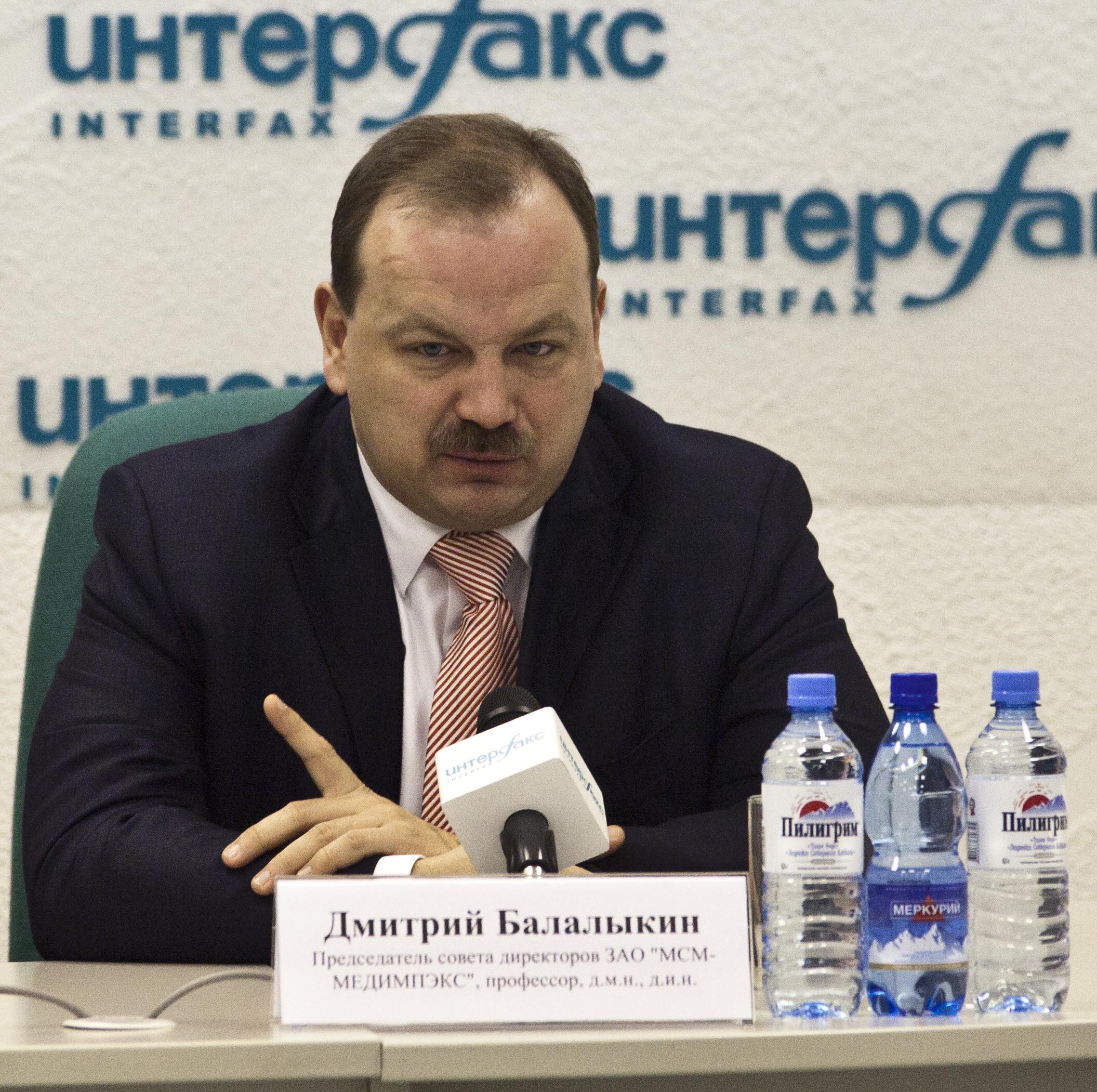 Elekta откроет производство в России