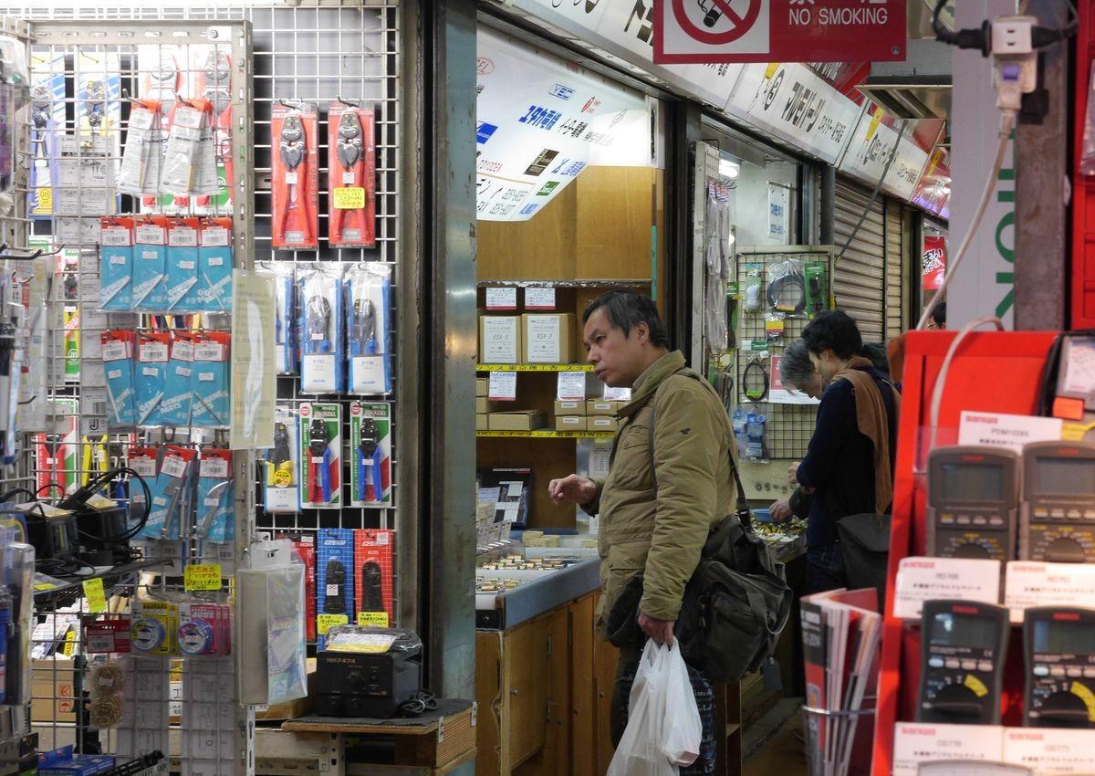 Конец электронной эпохи Акихабары