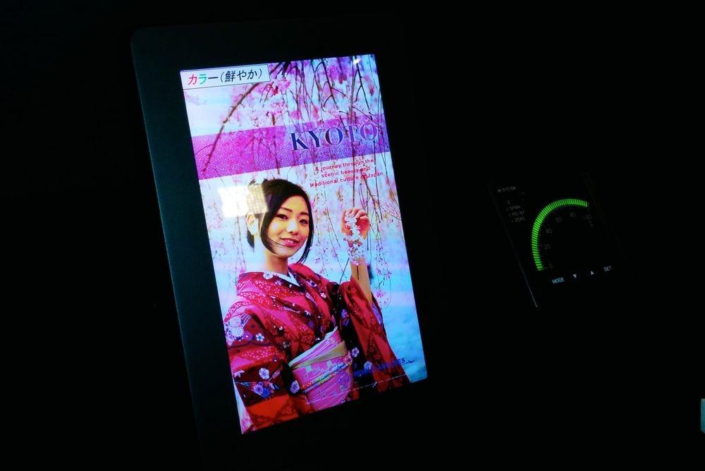 Sharp: с экранами MEMS-IGZO батареи будут садиться вдвое медленнее
