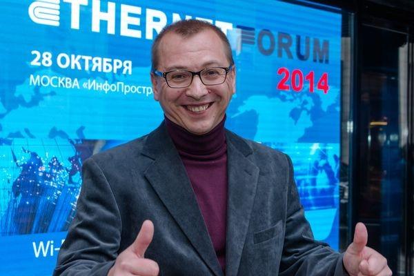 «Ethernet-форум 2014»: Сети. Перестройка