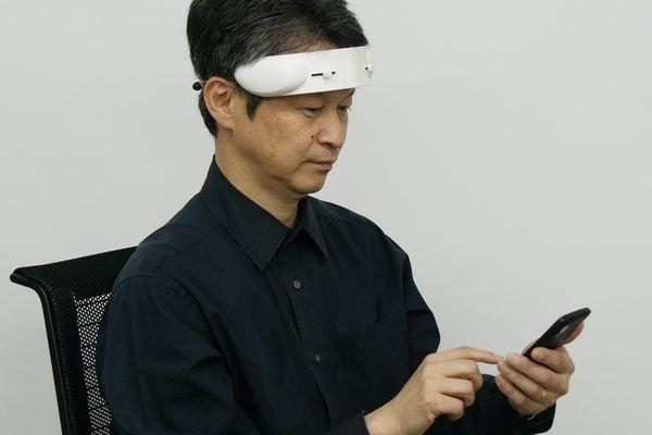 В Hitachi создали головную гарнитуру, помогающую сосредоточиться