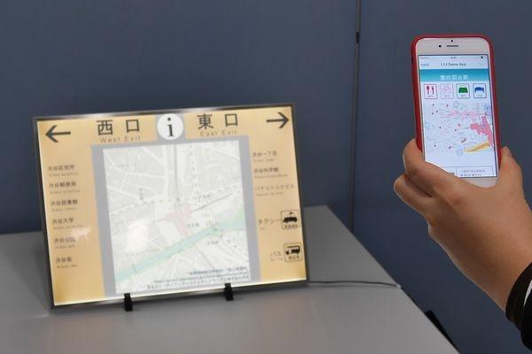 Panasonic предлагает владельцам смартфонов светодиодную передачу данных