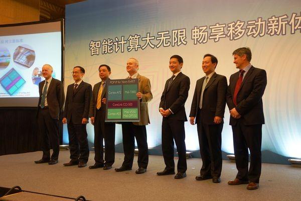 В ARM намерены выйти на развивающиеся рынки через Китай