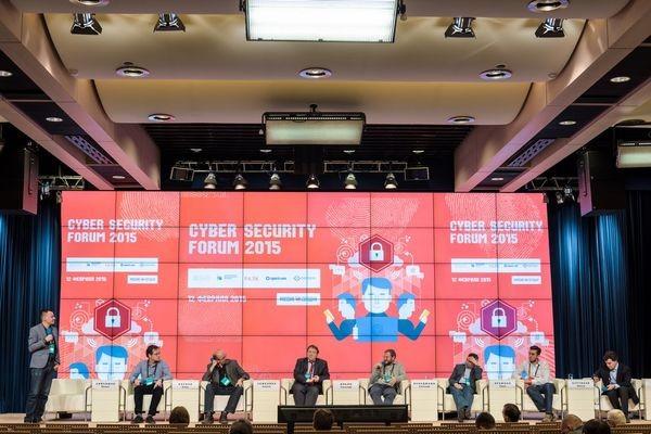 Cyber Security Forum: от киберграмотности до кибервойск