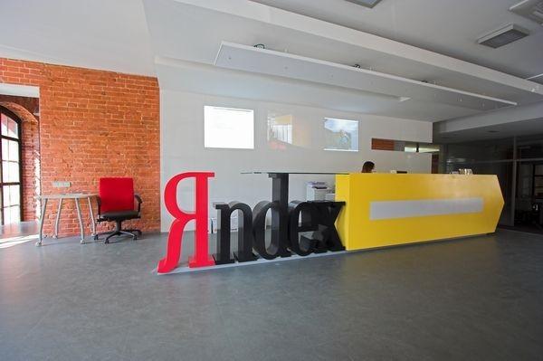 «Яндекс» пожаловался на Google в ФАС