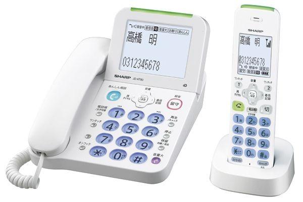 Sharp выпускает телефоны против мошенников