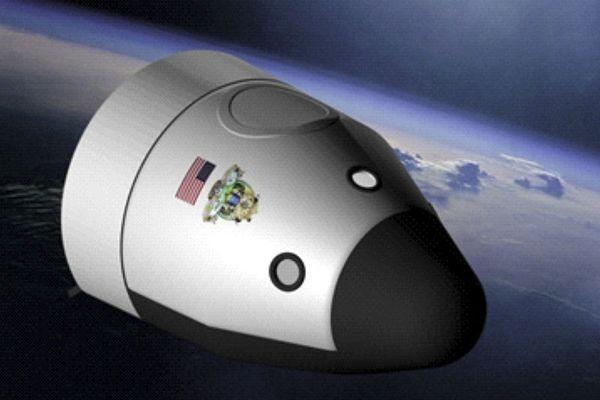 Blue Origin, проект основателя Amazon Джеффа Безоса, испытает космический корабль