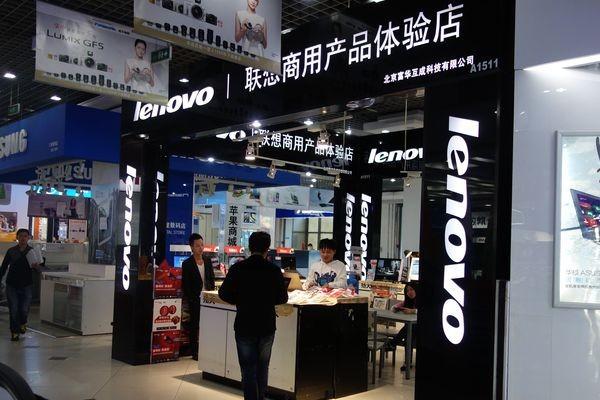 Покупки Motorola и серверного бизнеса IBM ударили по текущей прибыли Lenovo