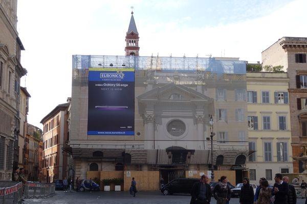 Архитектурная элита Италии ополчилась на сайт краудсорсинга