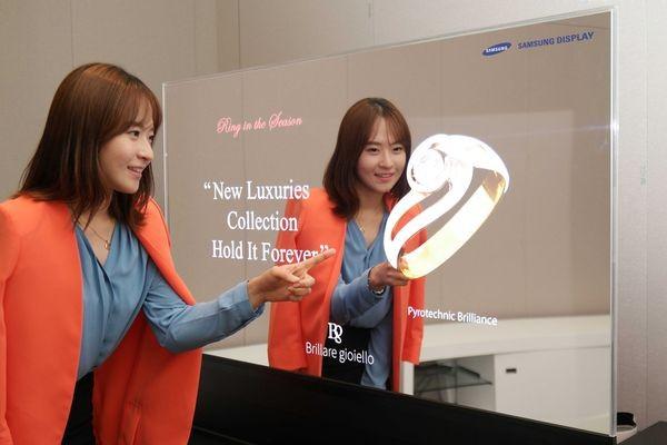 IFA: Samsung демонстрирует прозрачный экран на органических светодиодах