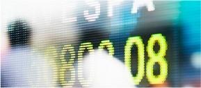 Конвергентные решения для SAP HANA