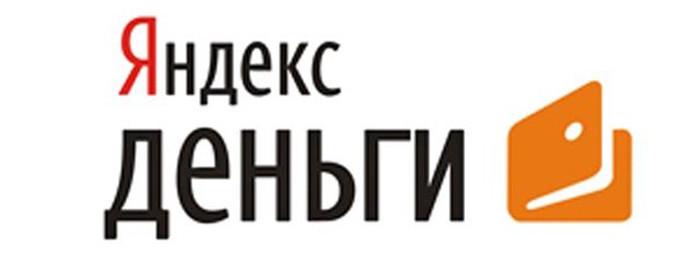 США вводят санкции в отношении «Яндекс.Денег»