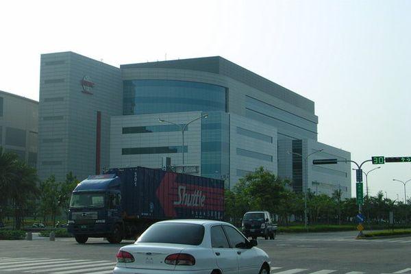 Землетрясение почти не повредило тайваньские заводы по производству микросхем