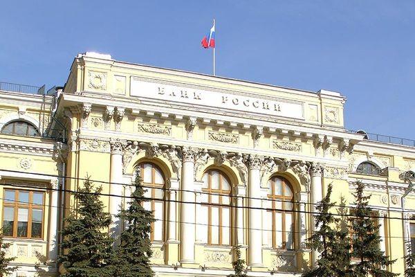Хакеры атакуют сотрудников российских банков