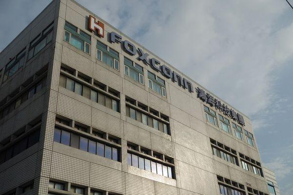 Foxconn приобретает глобальный бренд