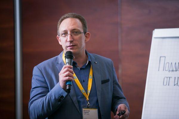 SAP меняет формат