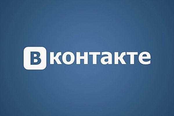 «ВКонтакте» появится собственный мессенджер