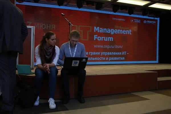ITMF 2016: ИТ и бизнесу нужно прислушиваться друг к другу
