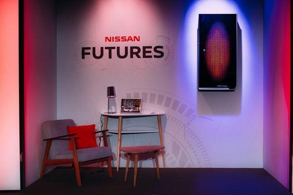 Nissan и Eaton помогут потребителям надежно хранить энергию в домашних условиях