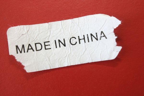 Китай построит компьютер экзамасштаба к 2020 году