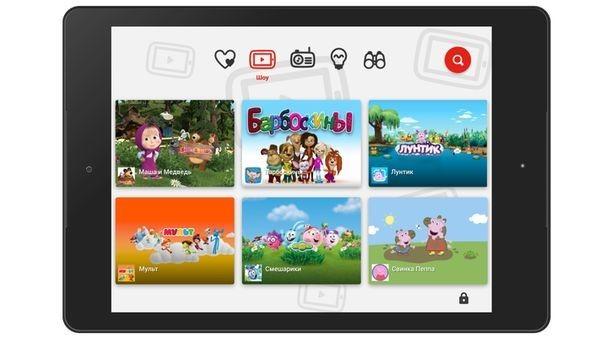 Приложение «YouTube Детям» стало доступно и в Российской Федерации