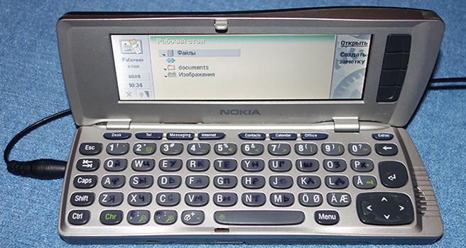 9ffcbabf60211 Личный опыт: покупаем старый телефон в идеальном состоянии | Журнал ...