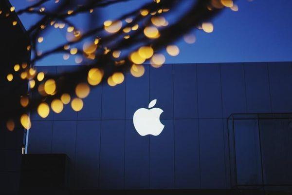 Центр обработки данных Apple вДании избавит местных