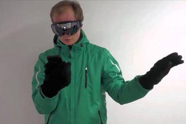Microsoft разработал систему управления гаджетами при помощи солнечных очков