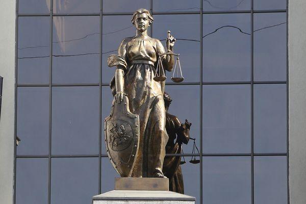 Россия получит полмиллиарда долларов на цифровизацию правосудия