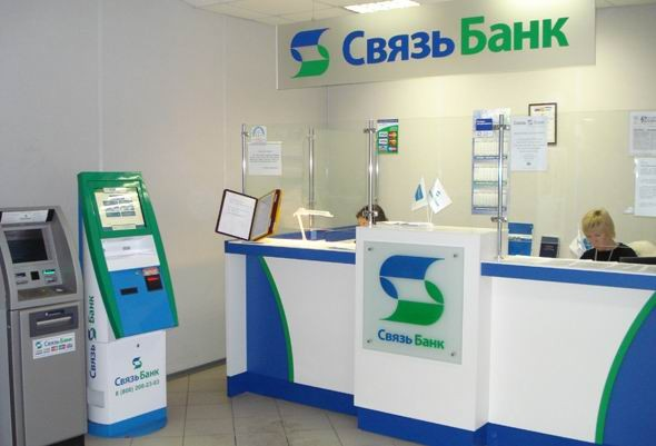 Image result for связь-банк