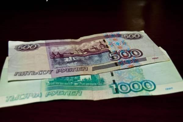 Сберегательный банк вошел вблокчейн-альянс наплатформе Бутерина