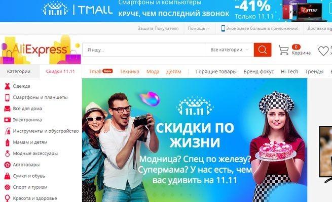AliExpress протестирует вНовосибирске магазины виртуальной реальности