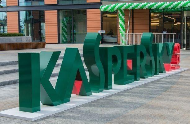 «Касперский» отыскал возможный китайский след винциденте скибероружием АНБ