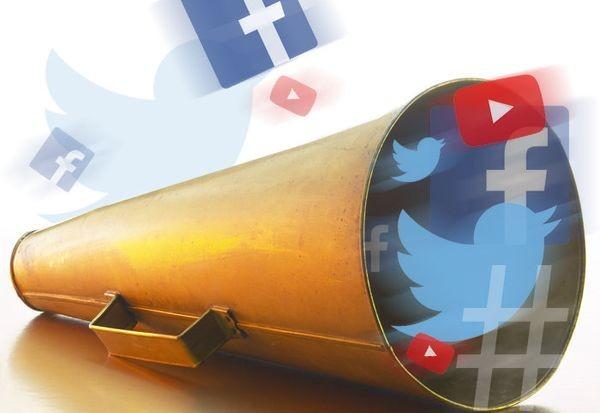 Законопроект о регистрации в соцсетях по паспорту внесен в Госдуму