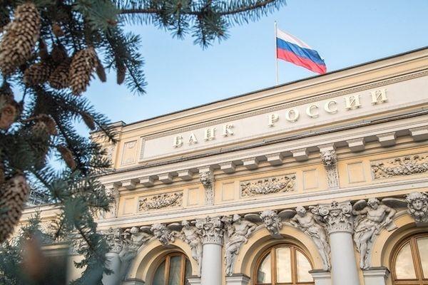 ЦБ  опубликовал законопроекты о криптовалютах