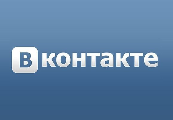 Для граждан  Китая разблокировали «ВКонтакте»