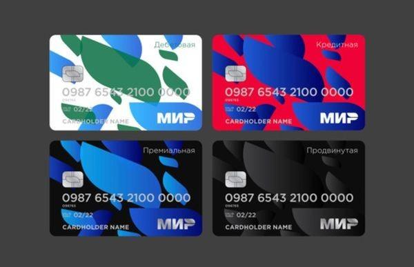 Платёжная система «Мир» обновила бренд и знак