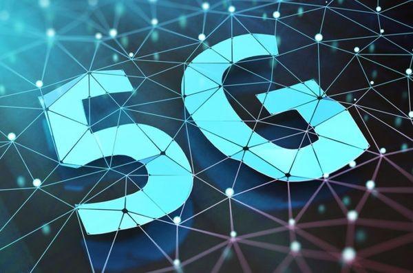 В «Сколково» запустили опытную зону 5G