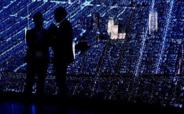Проект «Умный город» вошел в программу «Цифровая экономика»