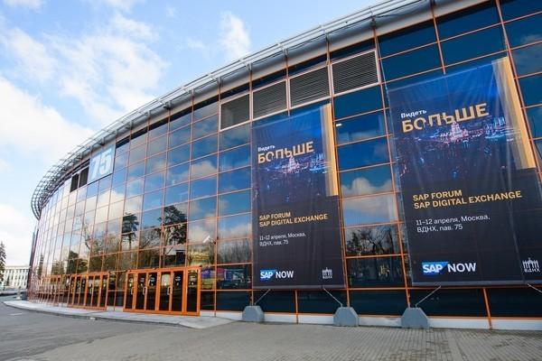 SAP: Видеть «умное» будущее | Computerworld Россия