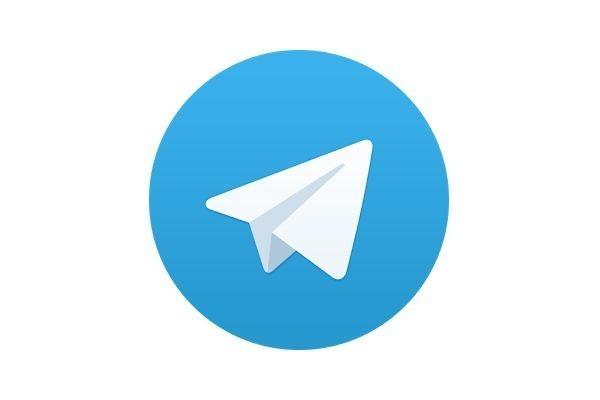 Telegram оспорил решение суда о предоставлении ФСБ ключей шифрования